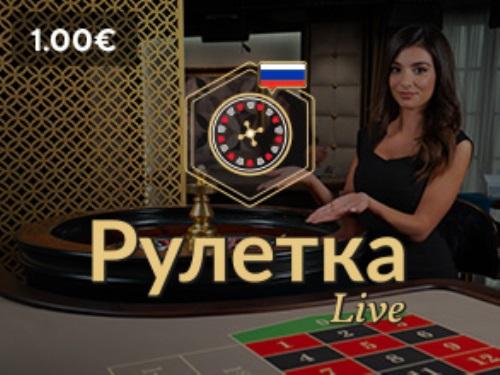 Sloturi online - jocuri ca la casino gratis